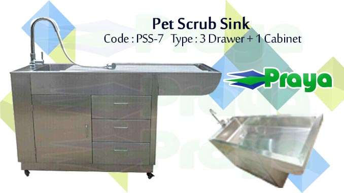 Pet Scrub Sink